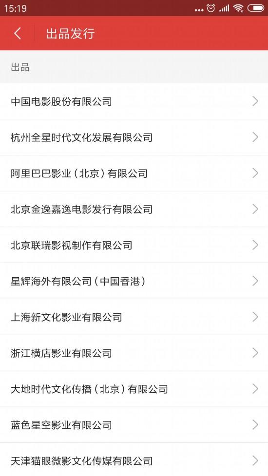 WeChat �D片_20190116151924