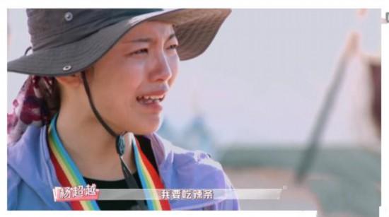 """吃不到辣条 杨超越""""怒打""""导演谢涤葵"""