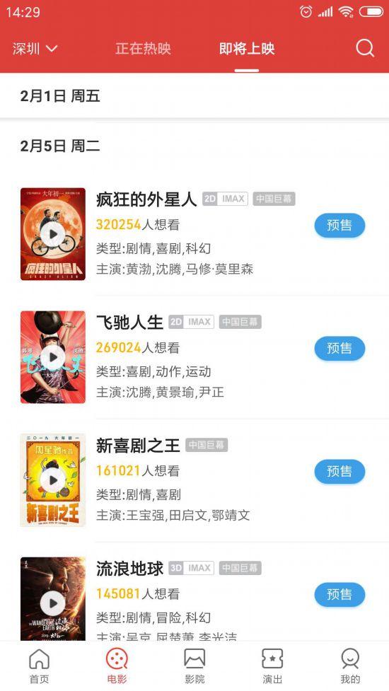 WeChat �D片_20190116143006