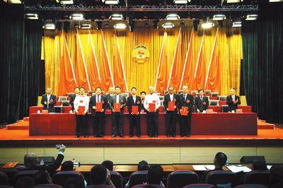 三亚政协七届四次会议举行表彰大会