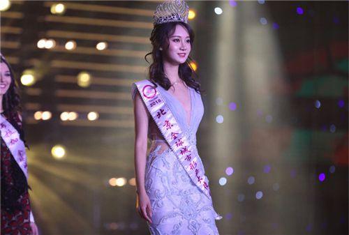 李珮姗获第68届世界小姐中国区总决赛亚军