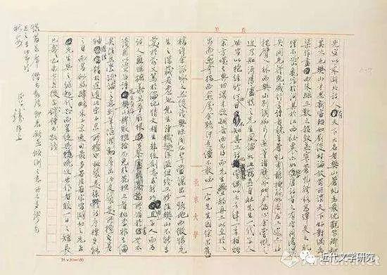 钱锺书与中国现代批评的困境