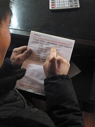 http://www.65square.com/nengyuan/155048.html