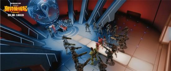 电影《奥特曼崛起》正式上映解锁九大超级看点