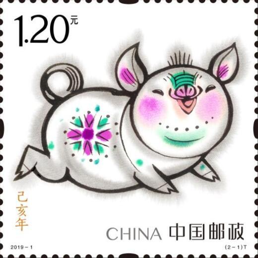 """韩美林时隔36载设计""""猪票"""" 四轮""""猪票""""你最爱哪款"""