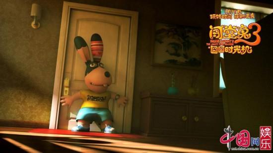 《闯堂兔3》今日上映 穿越冒险演绎成长正能量