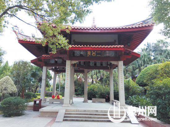 东湖二公亭是为纪念唐刺史席相、别驾姜公辅而修建。
