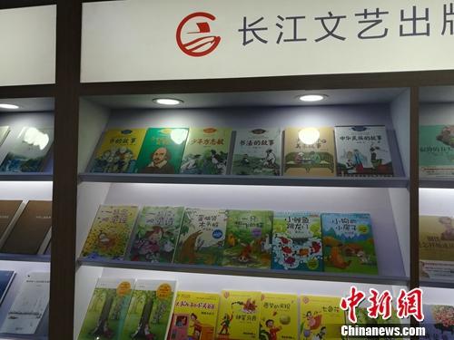 """童书畅销榜缺乏""""新面孔"""" 少儿图书未来之路咋走?"""