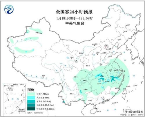 华北黄淮汾渭平原部分地区有霾 18日夜起南方有降水