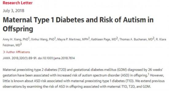 母亲孕期肥胖和糖尿病与儿童自闭症有关联? 儿童患自闭症有一定风险出现