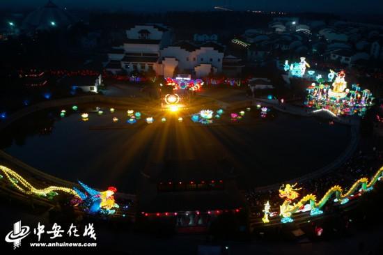 2019中国合肥迎春彩灯大会开幕【组图】