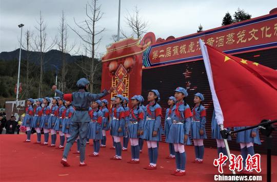 """""""中国黄酒文化之乡""""举办黄酒蒸笼文化旅游节"""