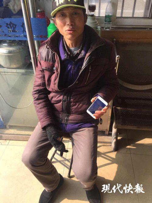 泰州一中风大叔捡到苹果手机 一瘸一拐送到派出所