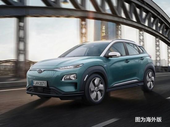 北京现代首款纯电SUV或7月上市