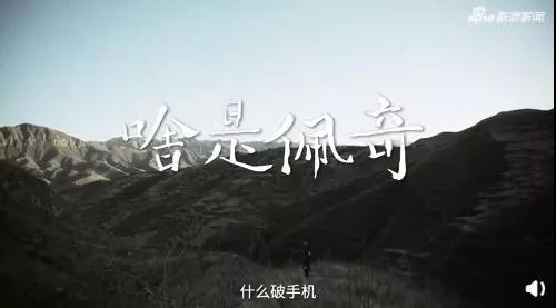 《啥是佩奇》导演揭秘:铁打小猪如何刷爆朋友圈?