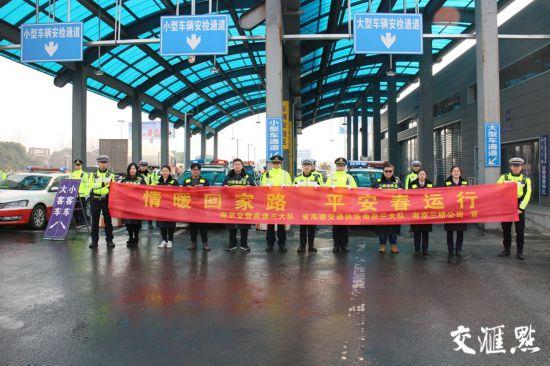 春运首日高速过境返乡车流猛增 南京交警提醒注意安全
