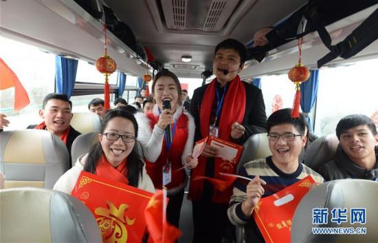 """安徽:免费大巴""""接您回家"""""""
