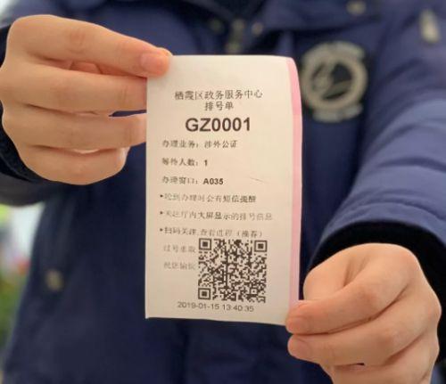 公证业务进驻南京栖霞区政务服务中心