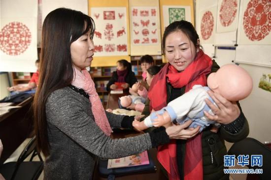 农村妇女学艺助脱贫
