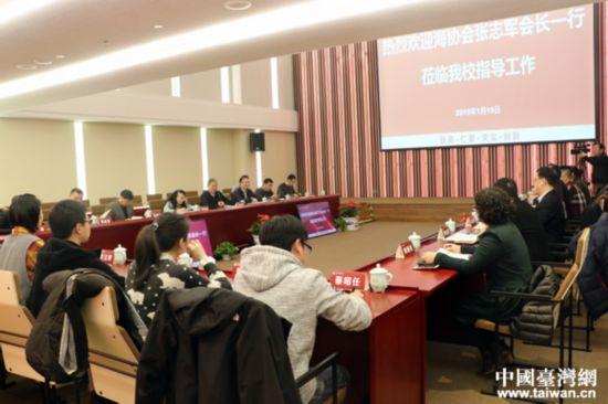海协会会长张志军到上海浙江走访慰问台胞台商