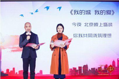 """北京电台2019""""广播过大年 欢乐一家亲""""走进北京大兴国际机场"""