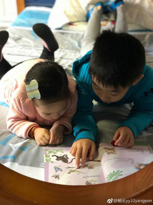 杨云晒儿女萌照 杨阳洋与妹妹同读故事书温馨有爱