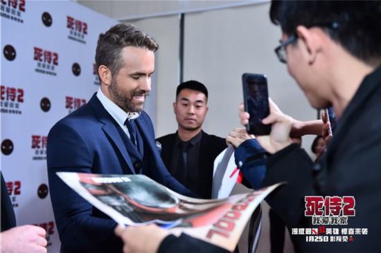 《死侍2:我爱我家》发布会 瑞安・雷诺兹大方秀中文