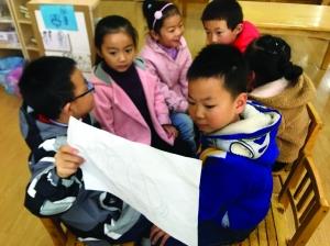 常州一幼儿园不上课找刺猬受家长质疑