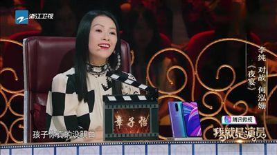 章子怡被粉丝怼!好演员接综艺是原罪?