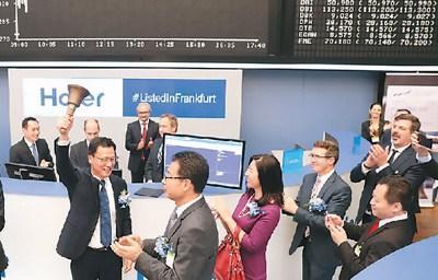 中国资本市场对外开放新招频出以开放促改革促发展