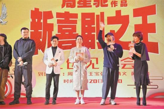 周星驰现身深圳 宣传《新喜剧之王》