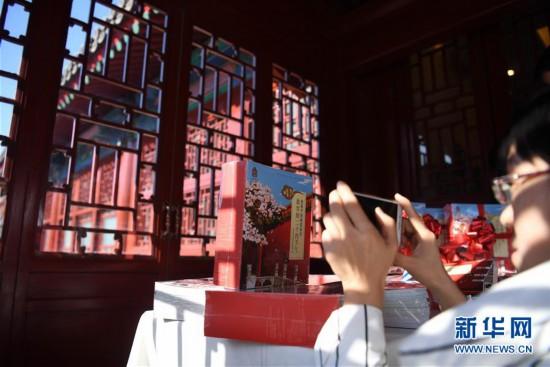 """故宫为中国孩子讲述""""二十四节气"""""""