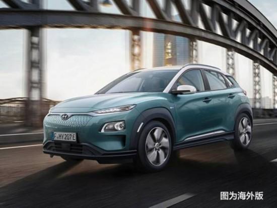 北京现代首款纯电SUV7月上市/最大续航470km