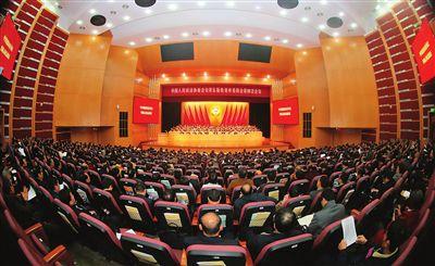 贵港市政协五届四次会议开幕