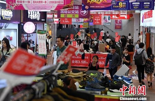 外媒称中国GDP实际增速仅4.1%发改委回应