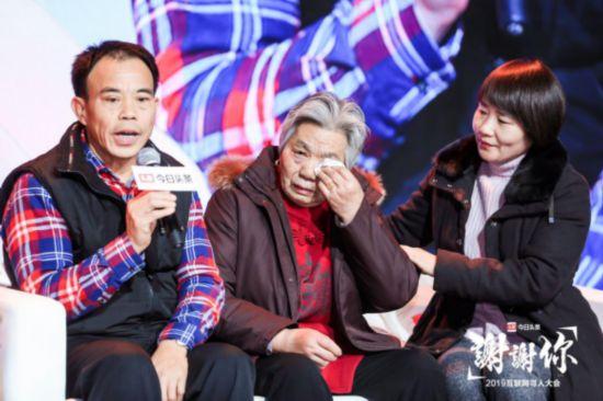 头条寻人暖心微纪录片发布台湾里长刘德文十年一诺送老兵回家