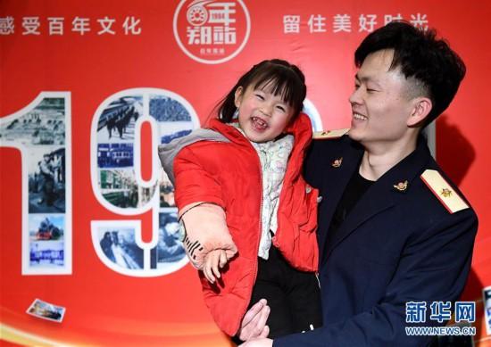 """郑州:火车站里的""""百年时光机"""""""