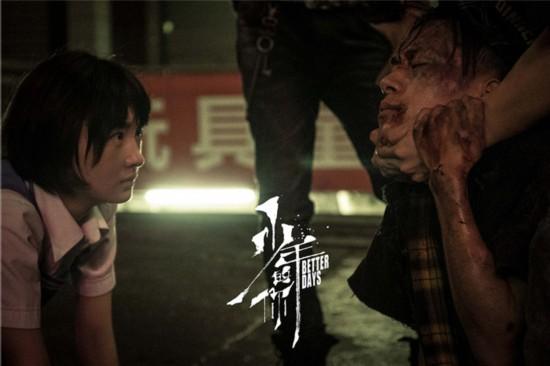 易烊千玺《少年的你》预告释出 脸上满是鲜血和泥土
