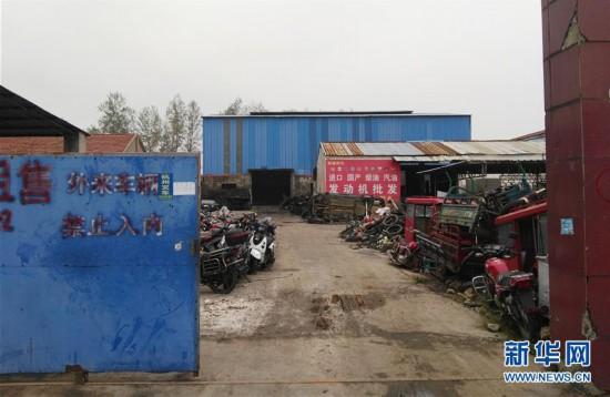 江苏东海桃林镇形成非法拆售汽车利益链 报废车零部件流向全国