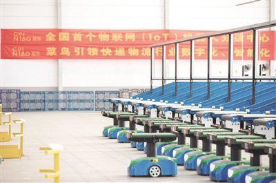 全国首个物联网机器人分拨中心在南京启用溧水