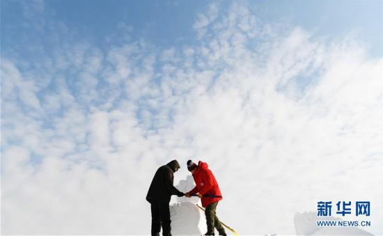(社会)(5)当白云邂逅白雪