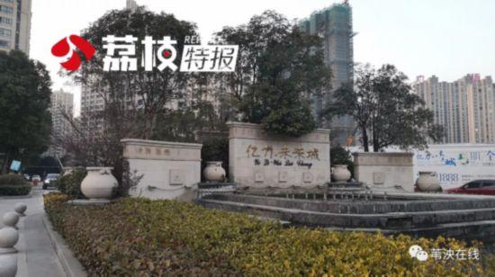 淮安亿力未来城小区要给业主发70万红包?