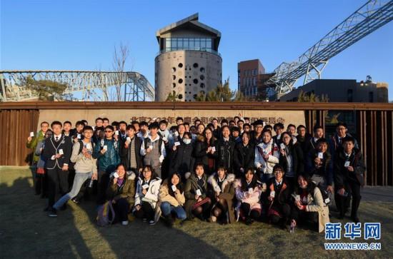 老厂区变身体育园:台湾中学生走进北京冬奥组委