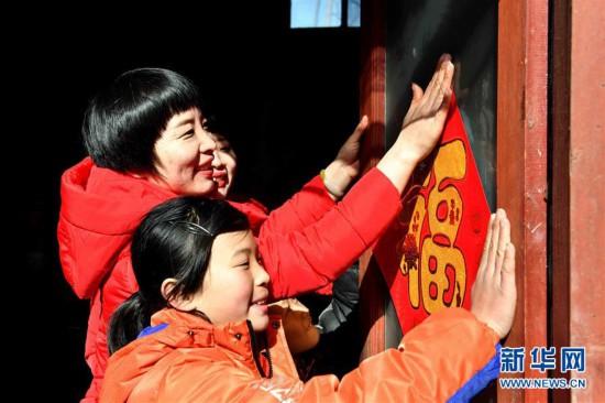 (图片故事)(1)爱心凝集 情暖孤贫儿童