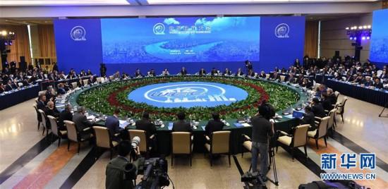 世界执行大会上海宣言:拓展深化各国执行领域沟通合作