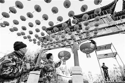 地坛庙会大年初一开幕  取消游艺项目设置文创展位
