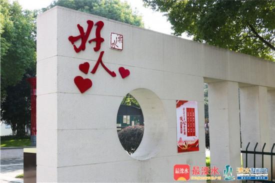 """南京溧水首个""""好人文化地标公园""""打造完成"""