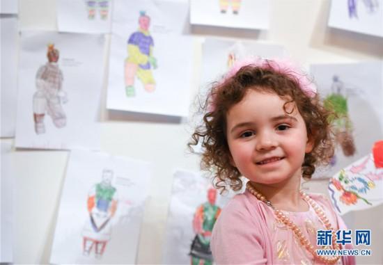 (国际)(1)新西兰孩子彩笔下的兵马俑和中国龙
