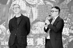《廉政风云》无惧春节档竞争激烈 刘青...