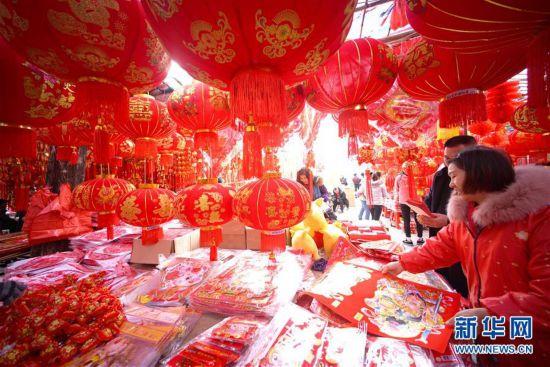 (社会)(2)红红火火迎新春